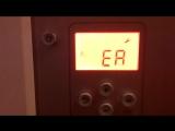 Код ошибки  Е А на двухконтурном настенном котле Бош газ 6000