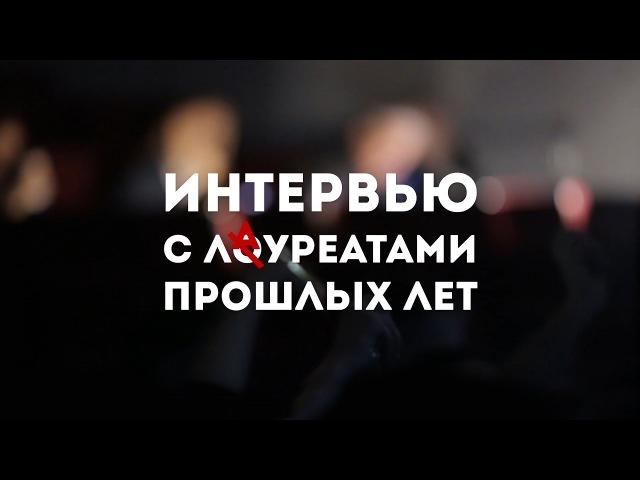 СтудВесна РГППУ - Интервью с участниками - Часть 2