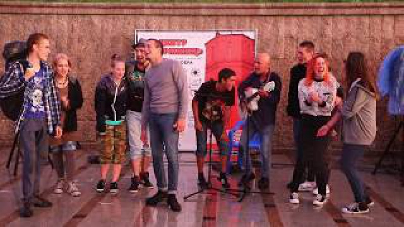 Уличные музыканты (автостопщики) - Районы, кварталы