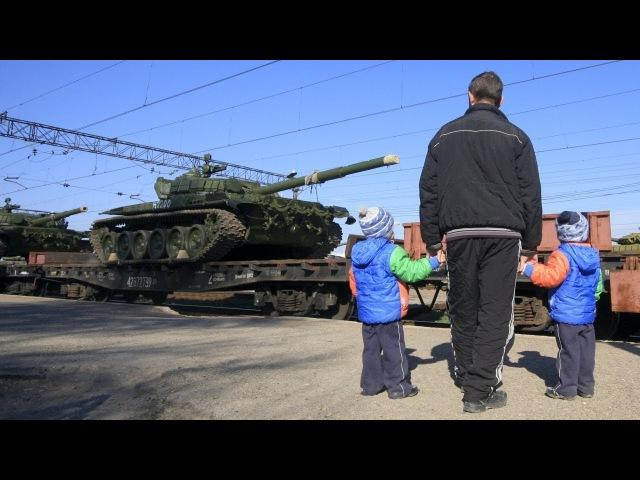 Крымскі сцэнар для Беларусі | Крымский сценарий для Беларуси <Белсат>