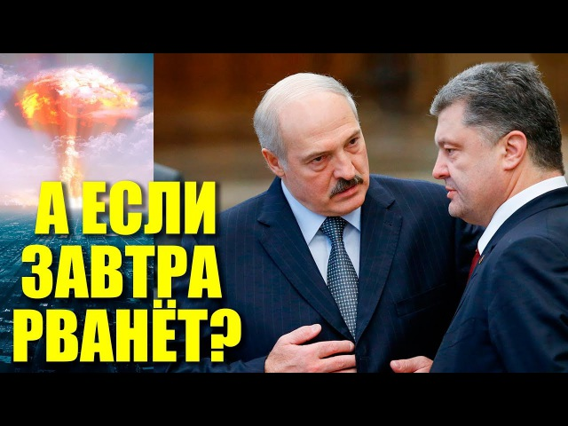 Разница Украины и Беларуси на наглядном примере