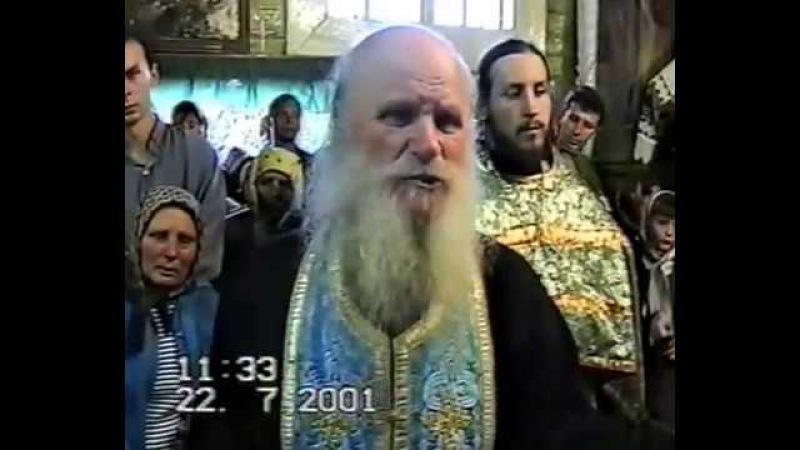 Схиархимандрит Димитрий Почаевский (Дамиан)