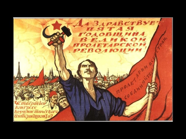 Anthem of the Comintern in various European languages