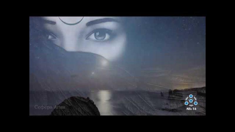Сефера. Женщина с Орлиными Крыльями. Alfa16