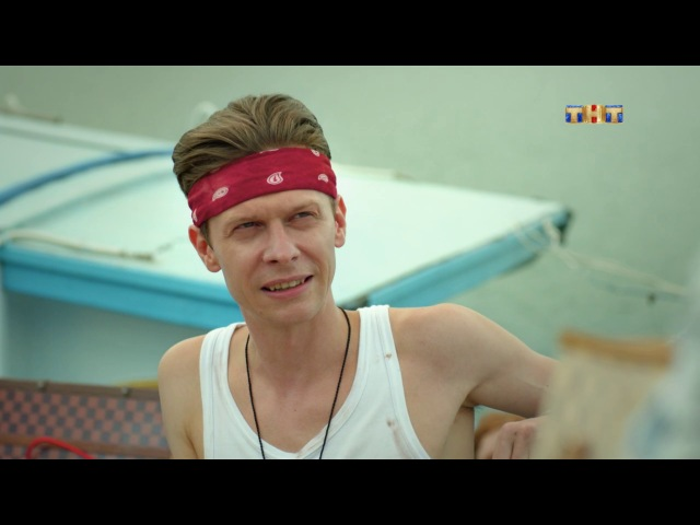 Остров, 2 сезон, 17 серия (05.03.2018)