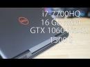 Обзор ноутбука Dell Inspiron 7577 i7-7700 GTX 1060 MaxQ pt 1