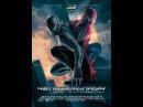 Человек-паук 3 Враг в отражении — КиноПоиск