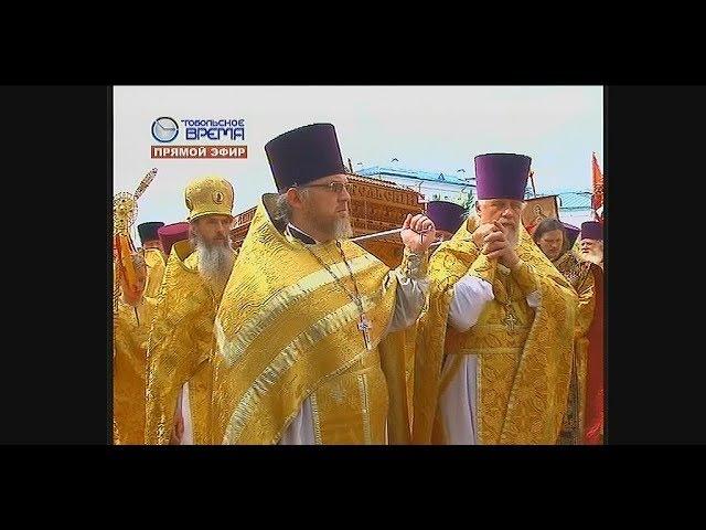День за днем от 23-06-2017 - репортаж про День памяти святителя Иоанна Тобольского