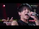 【代号魂斗罗 齐天大圣】华晨宇天籁之战 Chenyu Hua - The Next