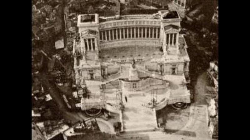 Откопанный Рим (г. Рома). Стёрты 2000 лет истории города. (2 часть)