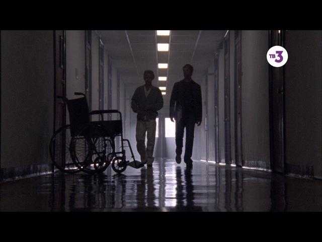 Потерянная комната, 6 серия