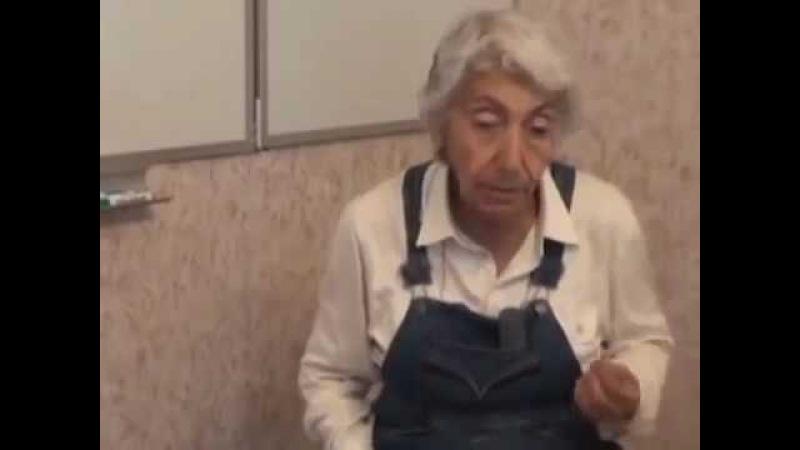Марва Оганян ОЧИЩЕНИЕ ОРГАНИЗМА Часть 2