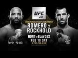 Прогноз на бой Йоэль Ромеро - Люк Рокхолд  UFC 221