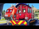 Мультики - Веселые паровозики из Чаггингтона - Все серии подряд - 5 сезон - Сборник для детей