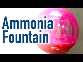 Ammonia Fountain and Balloon - Periodic Table of Videos