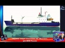 Корабль нового поколения: СЗ «Вымпел» для ВМФ России