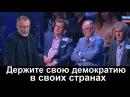 Михеев ответил любителям американской демократии