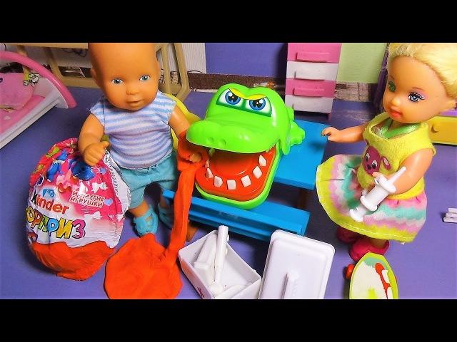 Катя и Макс. Киндер сюрпризы и Кроко дантист. Укол от плохих шуток. Про кукол. » Freewka.com - Смотреть онлайн в хорощем качестве