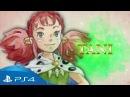 Ni No Kuni II | Tani Trailer | PS4