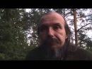 Олег Боровик: О силе мест и духов природы