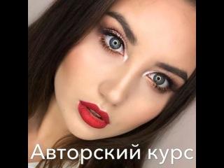 alina_si_makeup video
