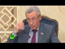 Подведение итогов работы комиссии Совфеда по защите государственного суверени ...