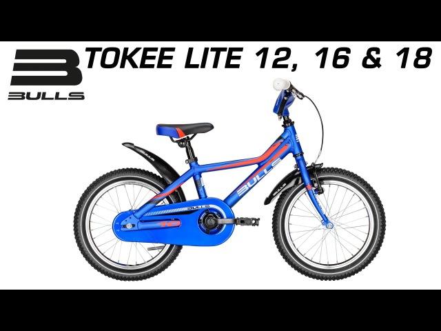 BULLS Tokee Lite 12 16 18 Modell 2016 | Produktvideo