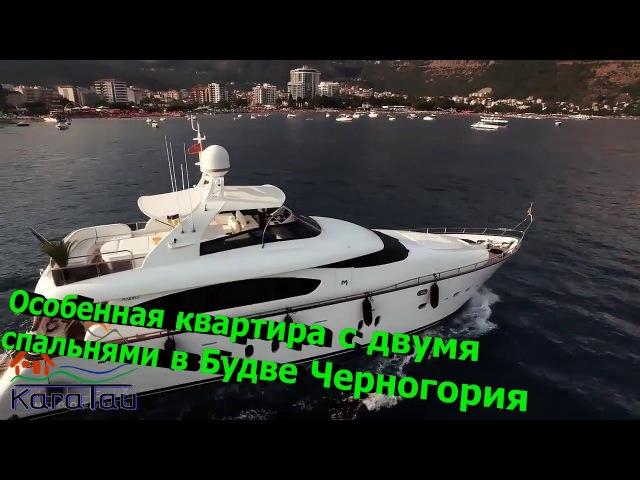 Купить недвижимость в Черногории  Продажа элитного жилья