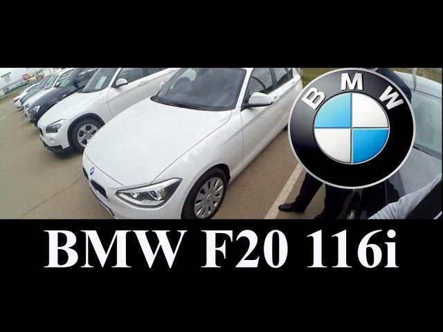 BMW 1 серия 116i, 2013 г.- 1.6 АТ Автоподбор. Краснодар.