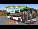 Автобус Solaris Urbino IV для OMSI 2