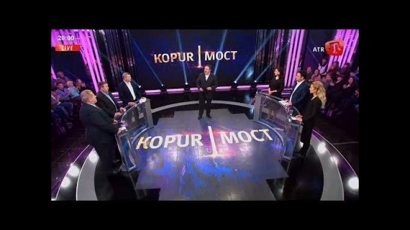 KOPUR/МОСТ. Выборы-2018 в оккупированном Крыму: реакция Украины и мировых столиц. 11.03.18