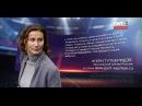 Фабрика чемпионок. Куда и почему исчезают российские фигуристки Матч ТВ