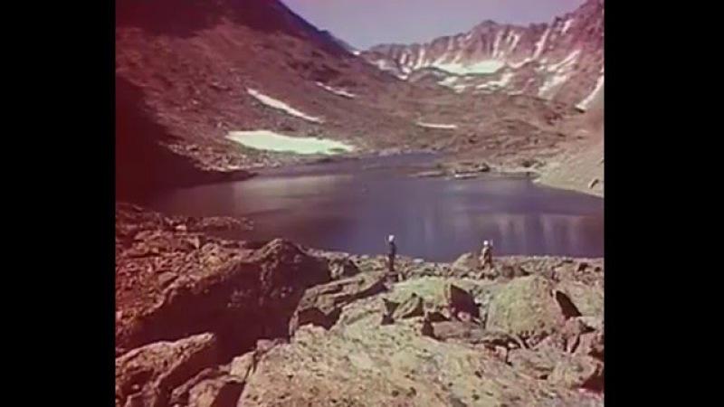Ледники Урала. Док. фильм 1977г