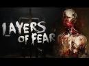 1 Кошмар только начинается Layers of Fear