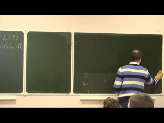 Лекция 2 | Математические конструкции в квантовой логике и их современное примен...