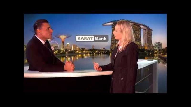 Интервью с президентом Karatbars.