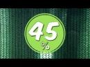 затеняющая сетка 45% цвет структура крепления применение и назначение затеняющей сетки