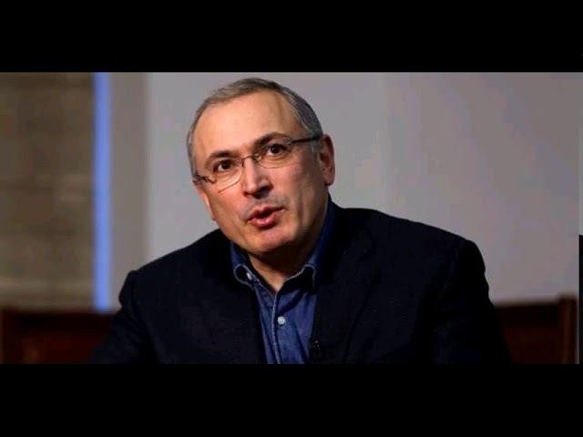Михаил Ходорковский Каков будет следующий этап Вирус Биологическое оружие