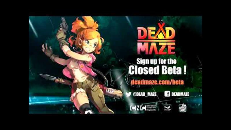 Dead Maze Началось закрытое бета-тестирование