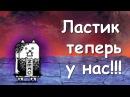 THE BATTLE CATS КРЕЙЗИ СТЕНА ТЕПЕРЬ В ТРУ TANK MANIAC Vulcanizer