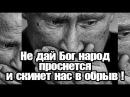 Путинскому шулерскому режиму требуются подонки в избирательных комиссиях .
