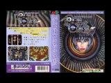 [SEGA Genesis Music] Devil Crash MD (Dragon's Fury) - Full Original Soundtrack OST