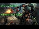 Bandits,Stalkers Demid-Da eta zhestka ft Rodya Rodionych/Yes, this is tough ft Rodya Rodionych
