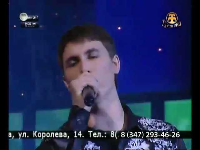 Радиф Зарипов - Туган кон