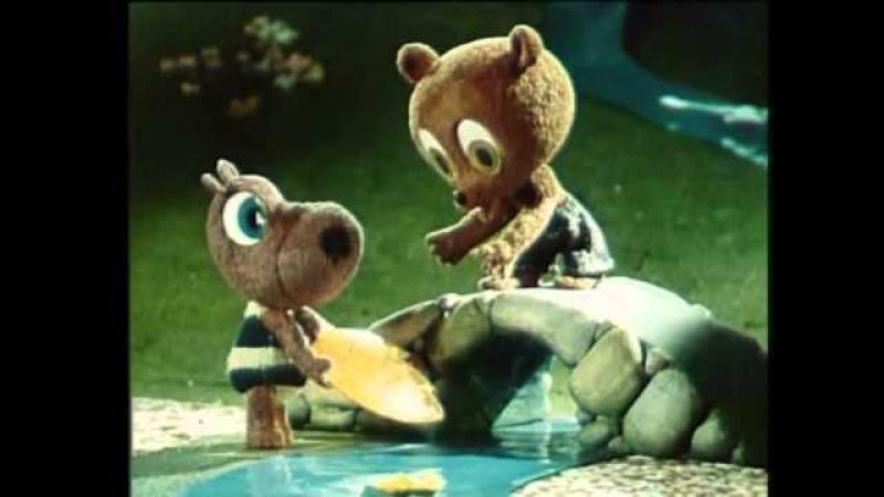 Бегемот и солнце (1972, Киевнаучфильм)