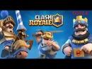 ВЗРЫВНОЙ БОЙ ► Clash Royale 00014
