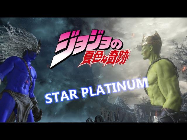 Dark Souls 3   Star Platinum's JoJoke