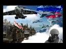 «Серьезный сигнал для США» Россия перебрасывает истребители невидимки Су-57 и Су-37 в Сирию.Причины