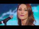 Anna Tatangelo Essere una donna @ Una serata bella per te Mogol