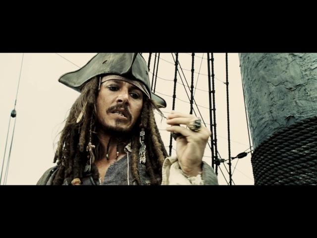 Пираты Карибского моря. На краю света. Много джеков